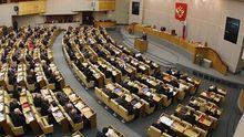 Федеральный закон от 25. 10.2001 № 137-ФЗ